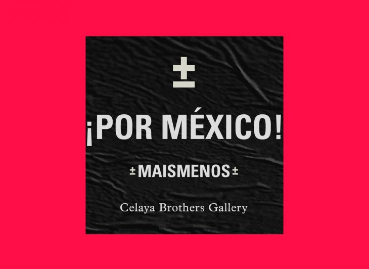 Celaya-Brothers-Por-Mexico-MaisMenos-730x532